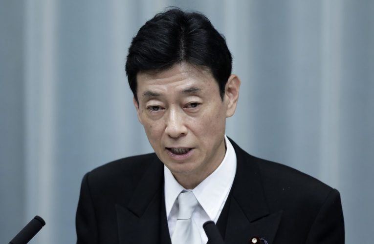 Hong Kong Tensions a Risk to Global Economy, Japan Official Says
