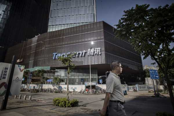 Tencent Picks Singapore as Asia Hub After India, U.S. Bans