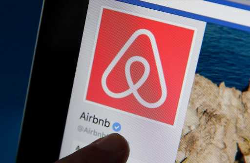 Bullish options traders pour into Airbnb ahead of its debut earnings report
