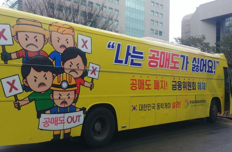 Retail Traders Board Battle Bus in South KoreaWar on Short-Sellers