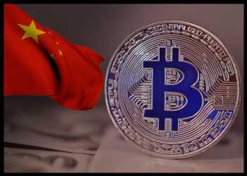 Bitcoin Falls Again, Now On China's Warning