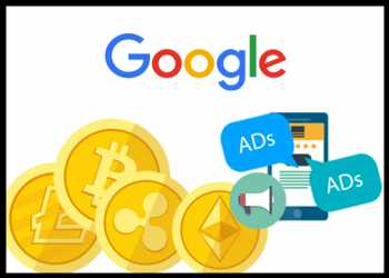 Google Revokes Three-year Old Ban On Crypto-related Ads