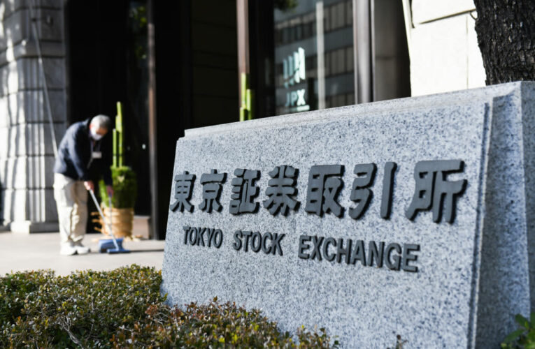 Japan's Nikkei 225 up 1% as Asia-Pacific stocks rise following Wall Street rebound